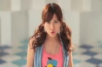 momo_MV_Closeup2_14.jpg